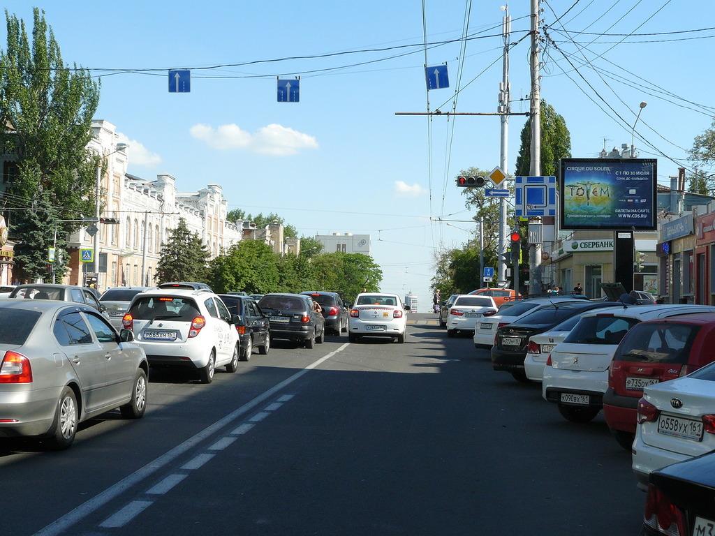 Буденновский, 87 Сторона A1