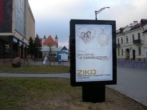 Наши рекламные конструкции установлены в Белоруссии в городе Гродно.