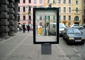 Сити-лайт Санкт-Петербург