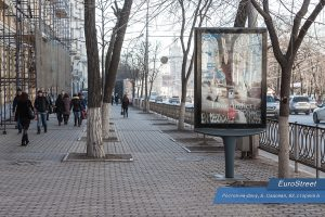 Сити-лайт Ростов-на-Дону