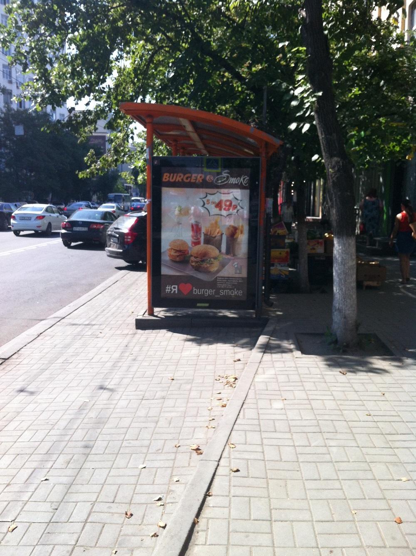 Буденновский 97 (сити остановка) Сторона A1