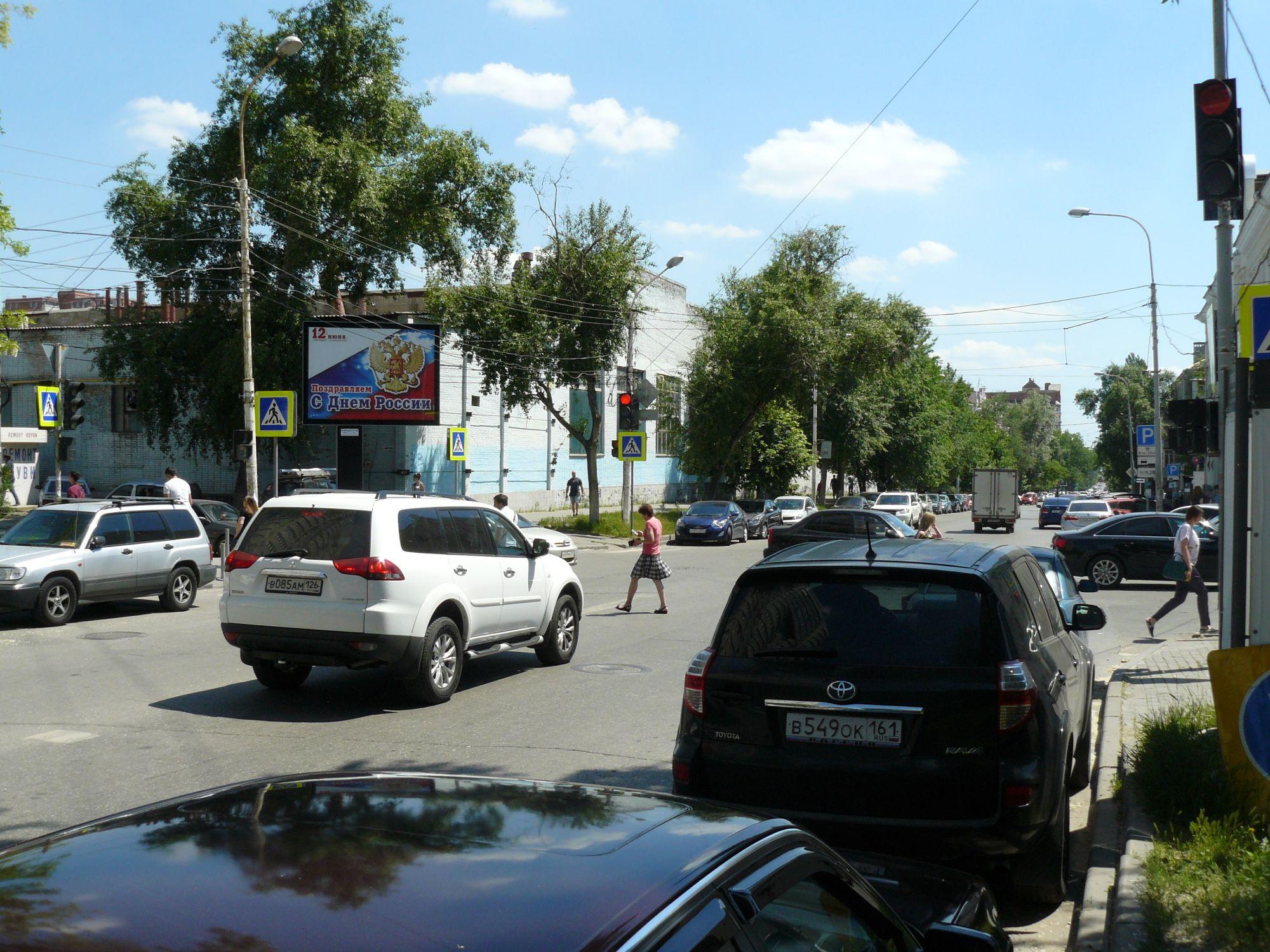 Соколова ,63 Сторона A1