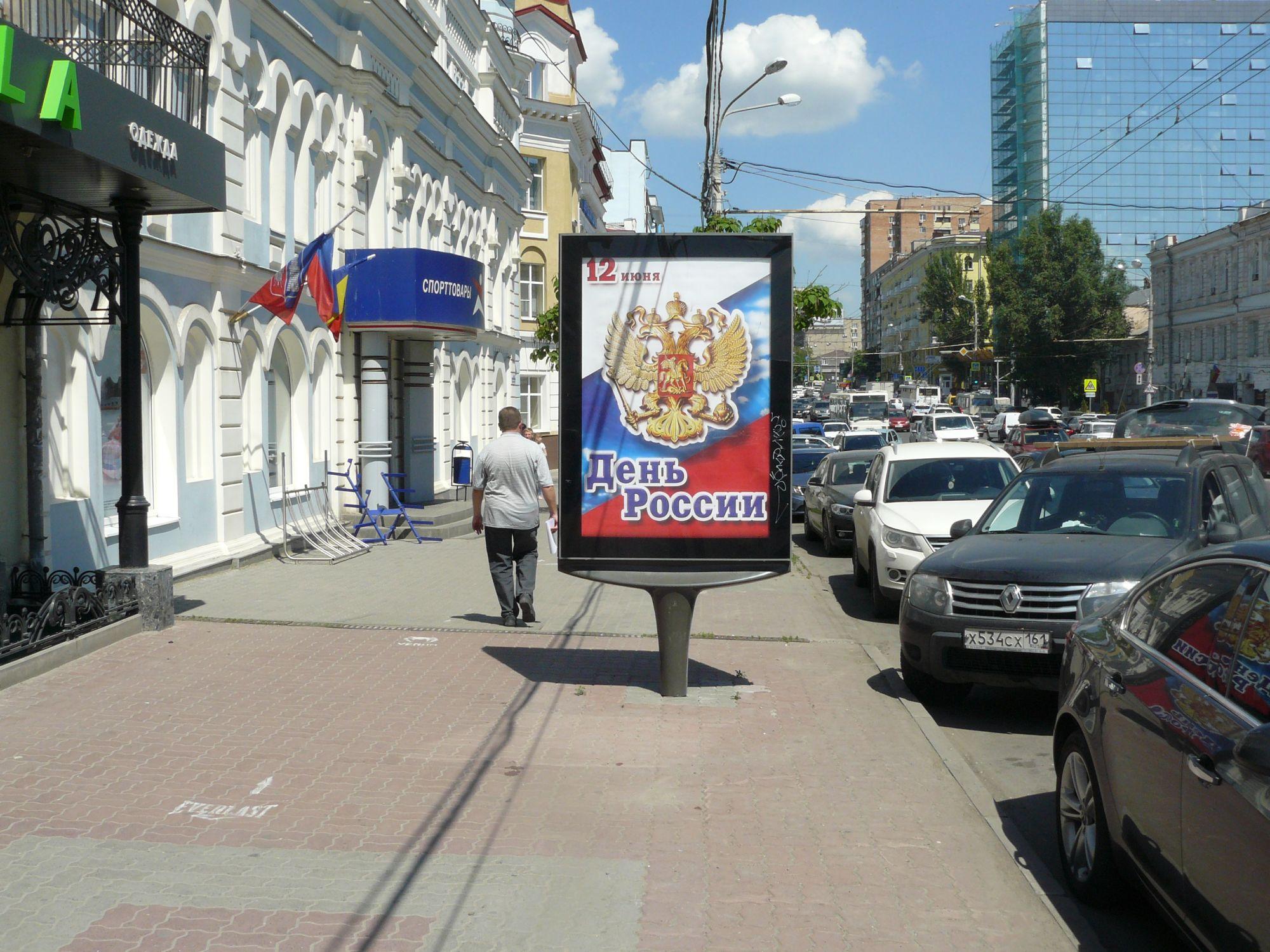 Ворошиловский 57 Сторона A1