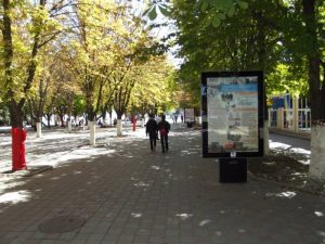 Сити-лайт Шахты