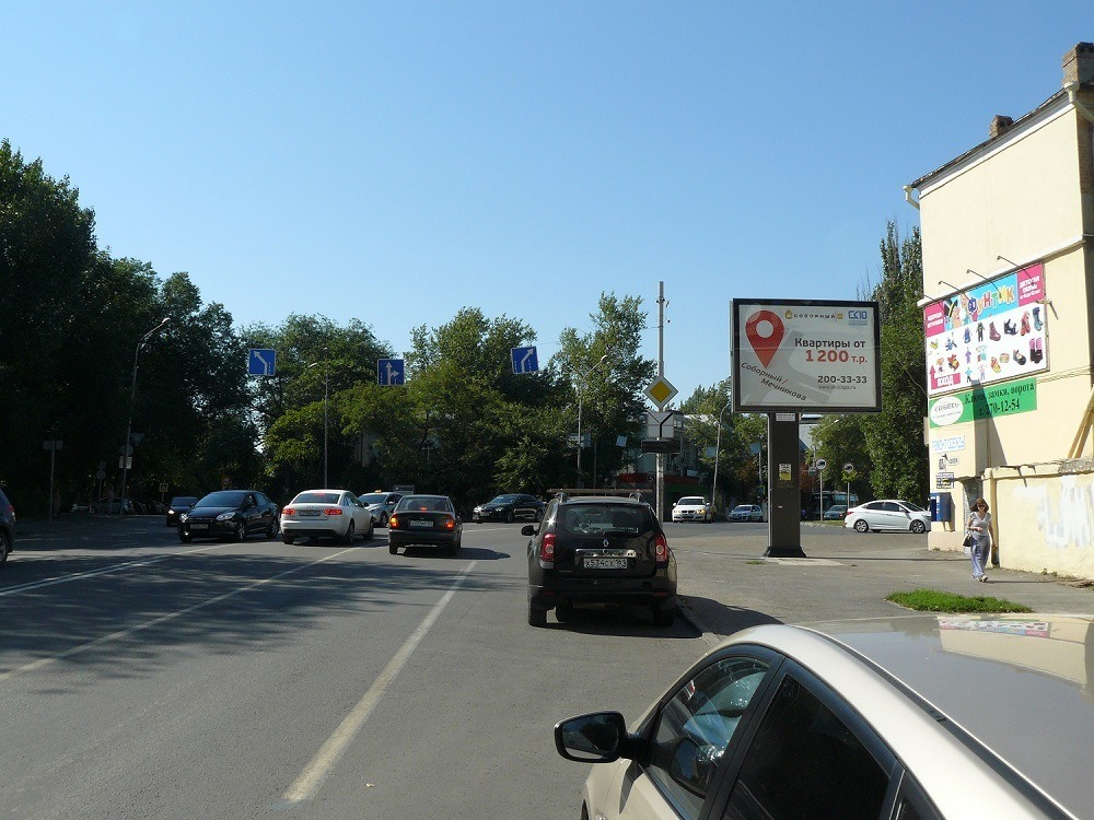 Буденновский , 103 сторона А Сторона A1