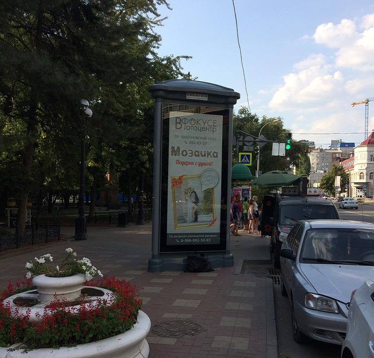 Кировский - Пушкинская Сторона B1
