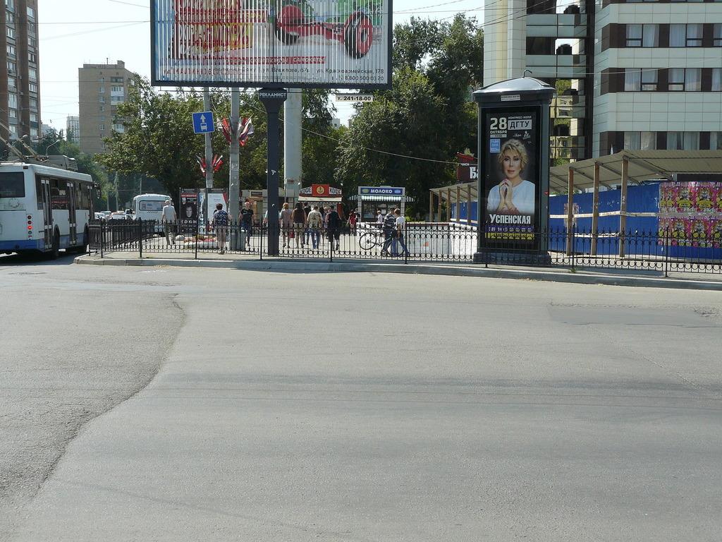 Нагибина 19- Ленина A1