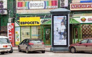 Пиллар Ростов-на-Дону