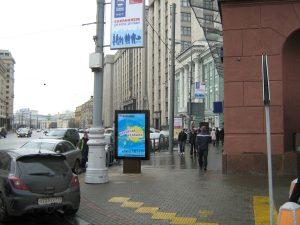 Сити-лайт Москва