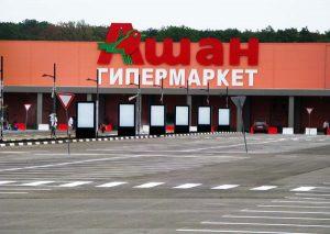 Сити-лайт Воронеж