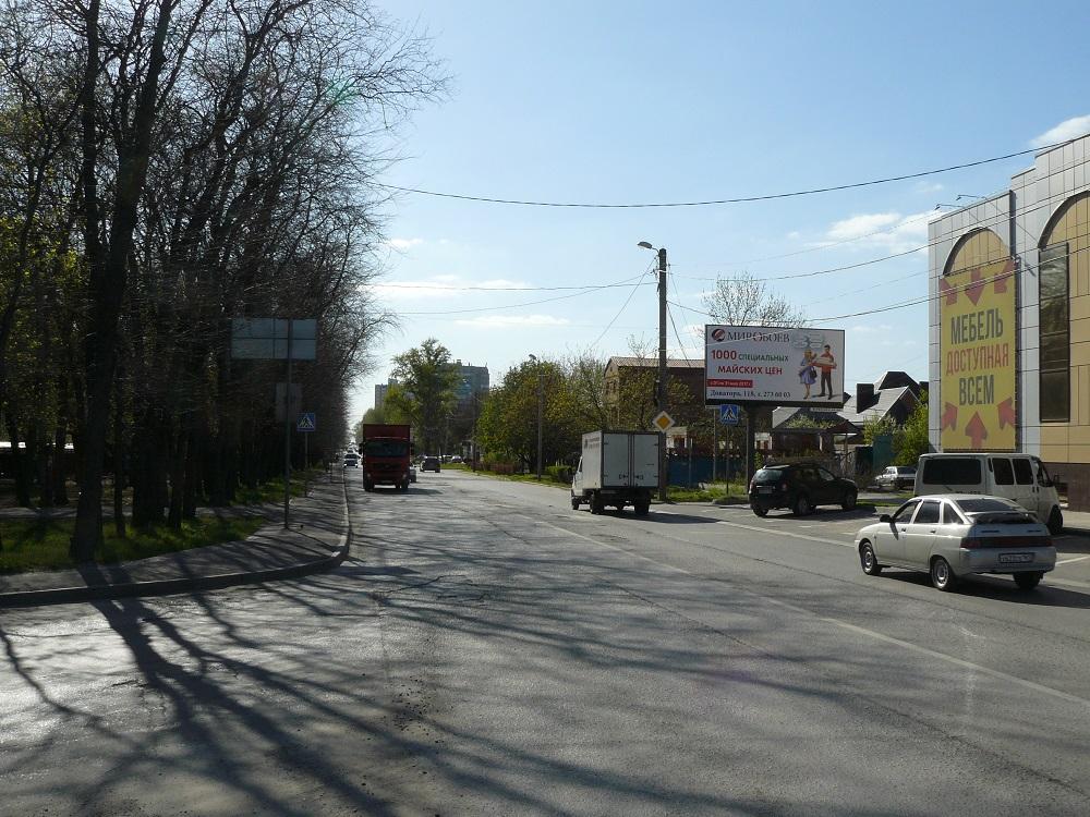 Еременко,55 Сторона A1