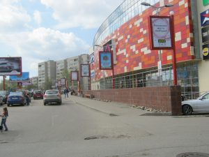 Вологда Хорека