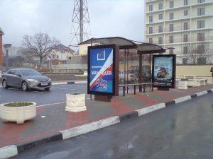 Компания Еврострит установила в новом районе Кабардинки остановочный комплекс
