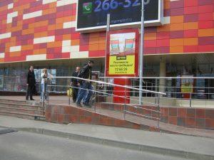 Сити-лайт Вологда
